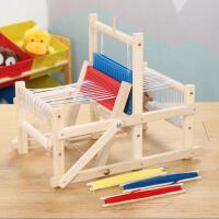 儿童DIY织布机编织机玩具木制儿童手工玩具制作围巾纺车编织女孩