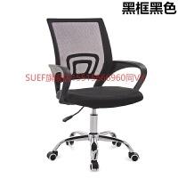电脑椅办公椅舒适学生宿舍椅转椅子升降透气网布椅职员椅 钢制脚