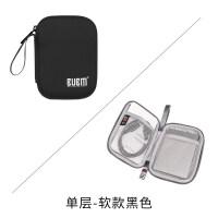 2.5寸移动硬盘包收纳袋盒防震抗摔希捷东芝西部数据硬盘保护套袋子