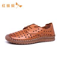 红蜻蜓女鞋低帮透气孔女鞋平底软底舒适时尚小皮鞋女单鞋