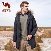 骆驼男装 冬季新款白鹅绒加厚羽绒服男连帽可拆毛领保暖外套