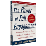 正版现货 精力管理 全英文版 The Power of Full Engagement 英文原版书 进口英语书籍