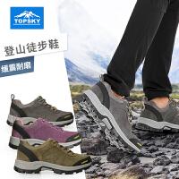 Topsky/远行客 户外登山鞋女鞋防滑爬山鞋低帮徒步鞋轻便旅行鞋休闲运动鞋