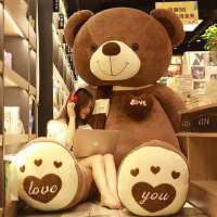大熊熊猫公仔女孩娃娃可爱萌毛绒玩具熊抱抱熊生日礼物韩国送女友