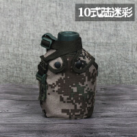 10式07军迷铝制水壶 大容量便携户外运动学生军训1L背带