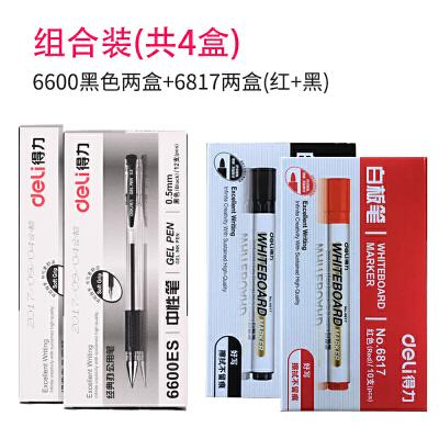 得力文具(deli) 6817 红+黑两盒套 白板笔 水性 可擦白板笔 展示板笔