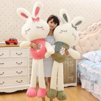 可爱毛绒玩具兔子抱枕公仔布娃娃小玩偶送女孩儿童生日礼物睡觉萌