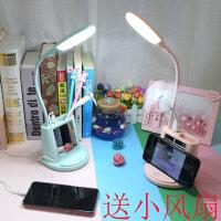 【满减优惠】多功能LED台灯护眼书桌小学生宿舍可充电式学习两用儿童卧室床头