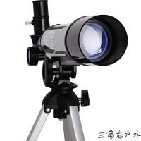 天文望远镜高倍高清入门观星镜学生节六一礼物 标配