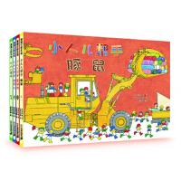 蒲蒲兰绘本馆:小人儿帮手系列套装(套装共4册) [2-14岁] 9787556802951