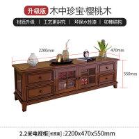 美式乡村实木家具套装客厅家具简约电视机柜子电视柜茶几组合 组装