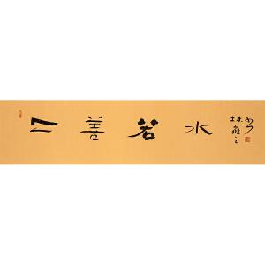林筱之《上善若水》