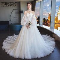 抹胸婚纱拖尾新娘结婚礼服长袖白色公主梦幻