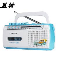 熊猫F135磁带英语复读机数码播放器收录便携式录音收音学习教学用