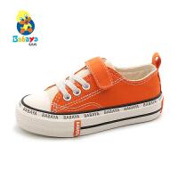 芭芭鸭儿童帆布鞋女童板鞋男童布鞋中大童休闲2020春季新款小黑鞋