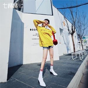 七格格字母卫衣2018新款女装春装韩版学生宽松套头长袖中长款时尚bf圆领