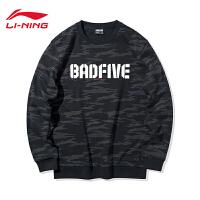 李宁卫衣男士2020新款BADFIVE篮球系列套头长袖圆领春季针织上衣AWDQ155