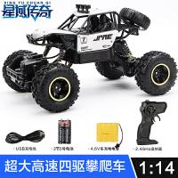 越野遥控车合金攀爬车高速四驱车可充电汽车模型男孩大脚车玩具