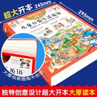 儿童日常生活英语 日常用语1200句 少儿启蒙英语中英双语有声伴读口语教材大全书3-6-10岁一年级