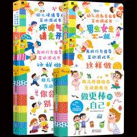 宫西达也获奖绘本全系列 精装全2册 最喜欢妈妈+哒哒哒 爸爸超人 0-3-4-6-7周岁幼儿书籍 国际儿童国外畅销早教