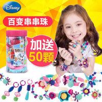 迪士尼冰雪奇缘彩色串串珠DIY 手工波普无绳项链儿童女孩益智玩具
