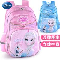 迪士尼书包小学生女生1-3年级冰雪奇缘女童12周岁女孩儿童一六4-6