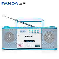 PANDA/熊猫 F-233复读机正品磁带转录插卡U盘MP3收音机学生收录机 80年品牌 全国联保 开学促销中