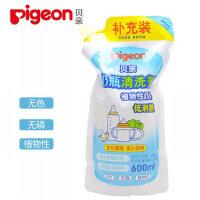贝亲奶瓶清洗剂 婴儿奶瓶果蔬清洁剂/清洗液 洗涤剂补充装600ml