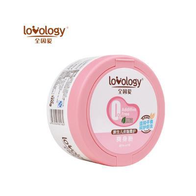 全因爱新生儿皮脂柔护爽身粉(适于0-6个月) 120g 优惠大促销  数量有限