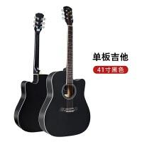 单板吉他41寸新手练习琴缺角哑光云杉面单吉他底弦距民谣jita乐器