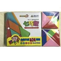 磁性七巧板拼图锻炼3-6-9岁思考智力培养