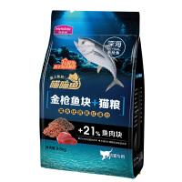 麦富迪猫粮幼猫2-12月喵喵鱼鱼块猫粮8.5kg猫主粮猫粮
