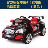 群兴7588儿童电动车可坐可骑遥控童车四轮电瓶车汽车儿童玩具车