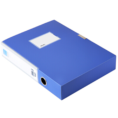 得力ABA系列档案盒5683 3寸文件收纳盒 A4资料盒 办公用 只有蓝色 三层符合PP板,标签设计,不易变形