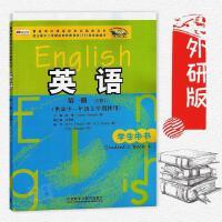 2018年外研社高中英语课本英语第一册1必修1高一上学期正版教材外研版教科书新标准英语第一册(必修1)学生用书(供高一