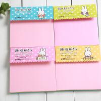 晨光折纸 幼儿48k手工10色彩纸120页 趣味米菲彩色剪纸打印纸8223