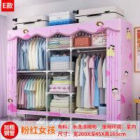 衣柜简易布衣柜钢管加粗加固钢架挂衣架宿舍租房用收纳柜子双人 粉红 2米