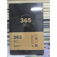 365天日程计划本笔记本文具手帐本手账加厚本子记事时间管理一天一记日记本