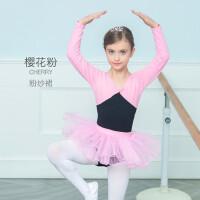 儿童舞蹈服装女童练功服形体芭蕾舞裙幼儿长袖跳舞衣服