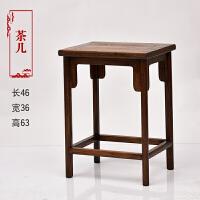 实木椅子太师椅三件套单人圈椅官帽新中式椅家用中式复古榆木茶椅