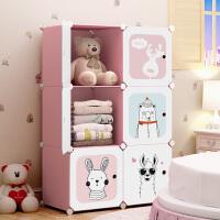 收纳柜子抽屉式加厚儿童衣柜宝宝衣服婴儿玩具家用组合塑料储物柜