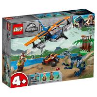【����自�I】LEGO�犯叻e木 侏�_�o世界系列 75942 迅猛��:�p翼�w�C大�I救 玩具�Y物