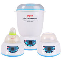��HPigeon多功能蒸汽消毒� 奶瓶消毒器 �啬唐髋�奶器(�水杯 奶瓶刷)