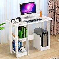 现代简约台式电脑桌宜家家居简易卧室写字办公书桌旗舰家具店