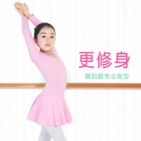 儿童舞蹈服长袖女童练功服女孩芭蕾舞裙跳舞服装演出服