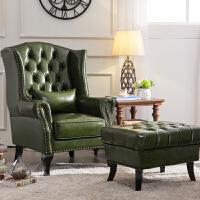 美式乡村真皮老虎椅单人沙发客厅卧室小户型皮艺沙发椅凳脚踏组合