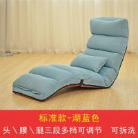 懒人沙发床榻榻米可折叠单人飘窗卧室午休躺椅布艺小沙发床可拆洗
