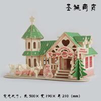 木制拼圣诞商店楼模型 DIY3D益智手工组装玩具木质成人儿童拼图