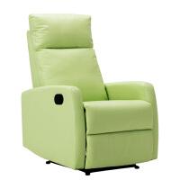单人小户型沙发头等太空舱美甲美睫美容懒人网咖电脑功能卧室椅子 单人