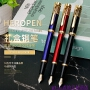 英雄钢笔3807盒装书写钢笔学生用练字笔 办公用铱金钢笔